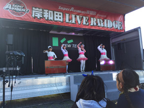 岸和田LIVE BRIGDE