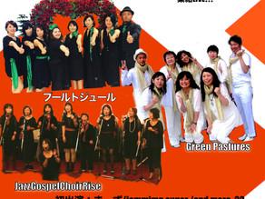 I♡chorus vol.3 10月21日!