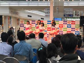 第13回スマイルミュージックフェア@いこらも〜る泉佐野
