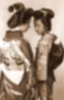 Vintage Geisha photos (3).jpg