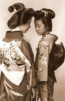Vintage Geisha photos (3).jpg