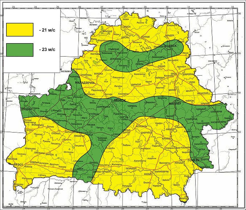 Ветровые районы Беларуси