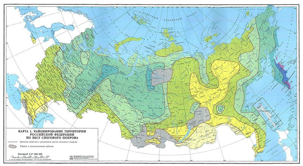 Снеговые районы России