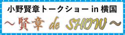 2015年度常盤祭企画①