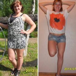 Before and After 1 - Lose weight