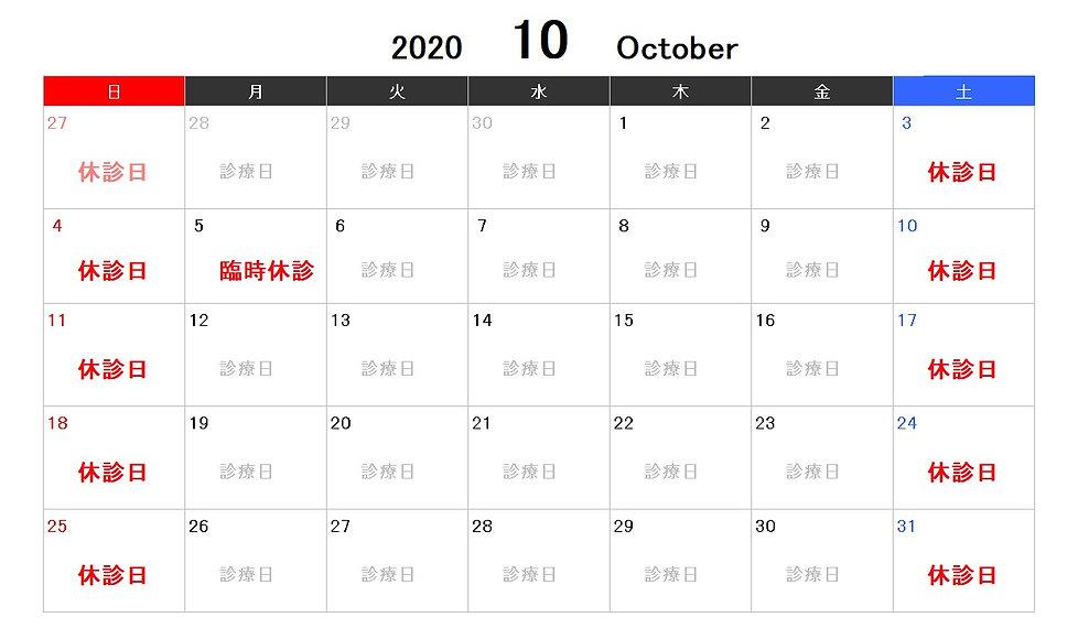 20-10月.jpg