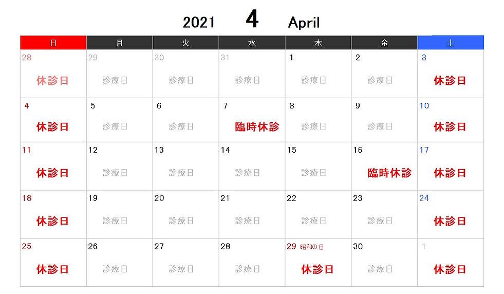 21-4月.jpg