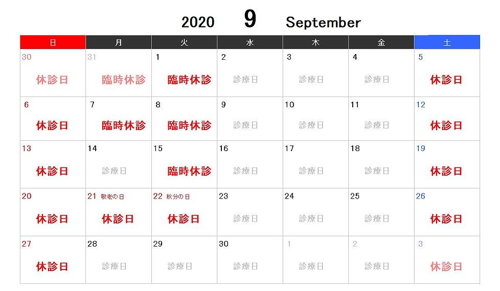 20-9月.jpg