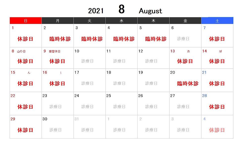 21-8月.jpg