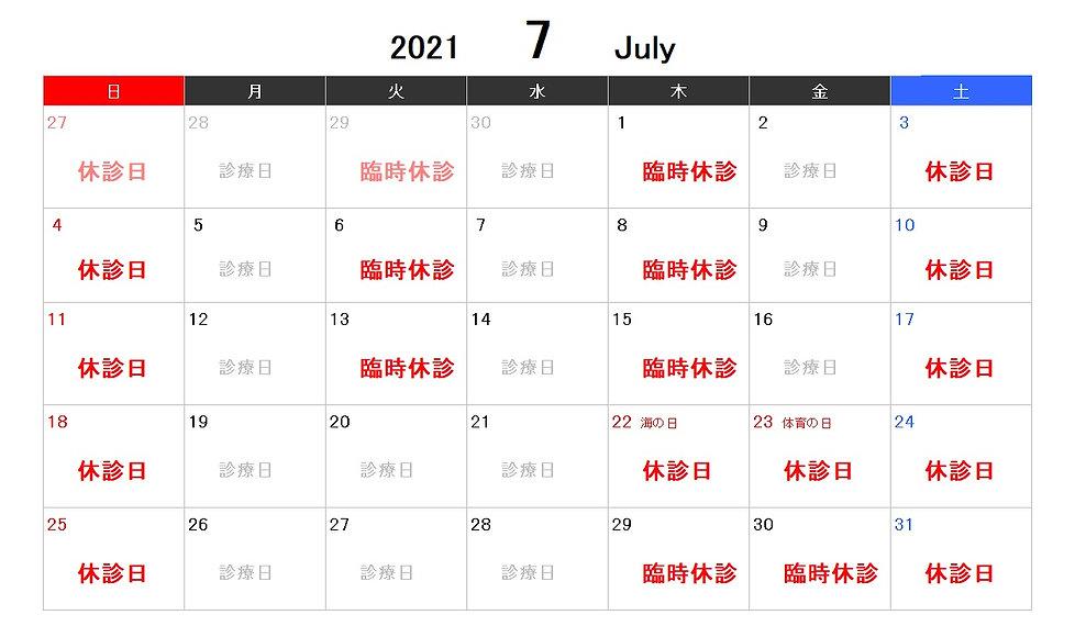 21-7月.jpg