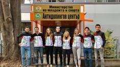 Националните отбори преминаха антидопингово обучение