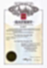Патент на изобретение № 2158919