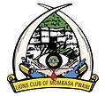 lions pwani club logo.JPG
