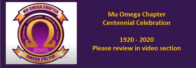 Mu Omega Banner.jpg