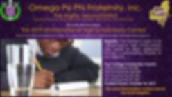 2019_International_High_School_Essay_Con