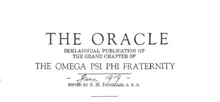 1919 Oracle