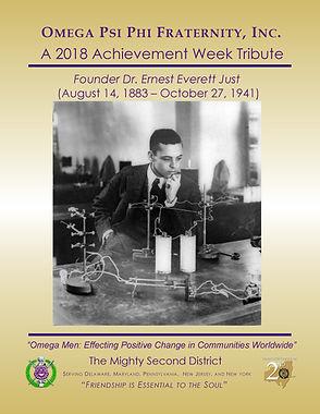 2018 Second District Achievement Week Tr
