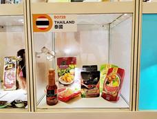 Taiwan Food Expo