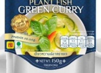 Ready to Eat Green Curry; 100% Natural (170g.)