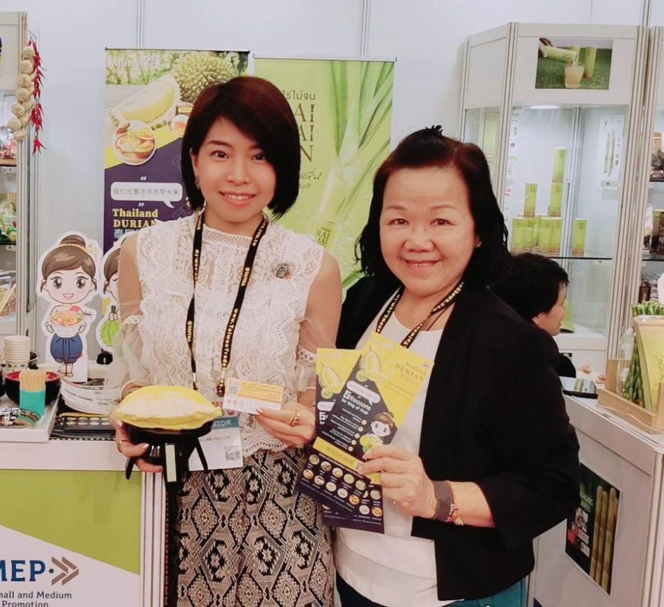 expo durian .jpg