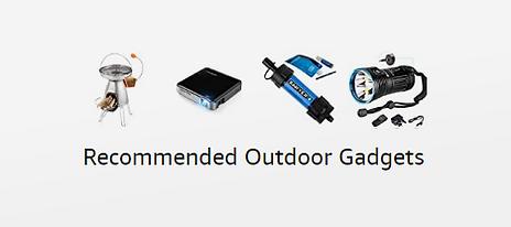 outdoor-gadgets.PNG