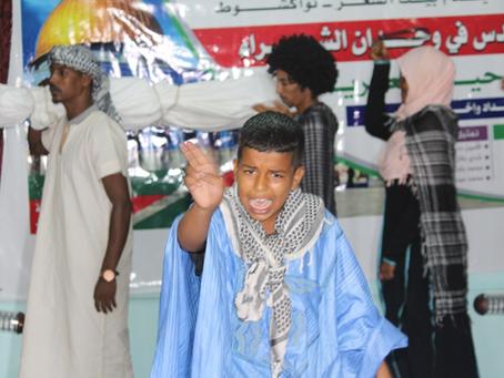 المسرح الموريتاني يحتفي بالقدس في وجدان الشعراء