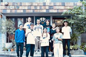 Recruit - Staff募集