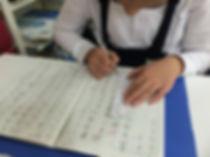 書き方教室の様子