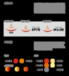 190207 39도시락 브랜드소개(로고)-01.png
