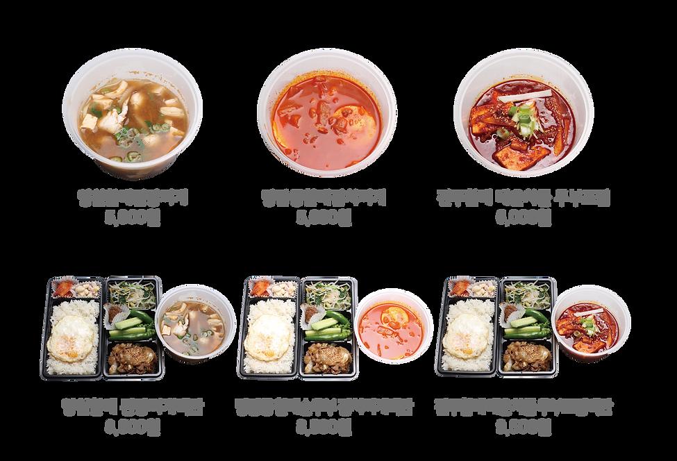 190221 39도시락 메뉴(전국백반맛집을담다)-02.png