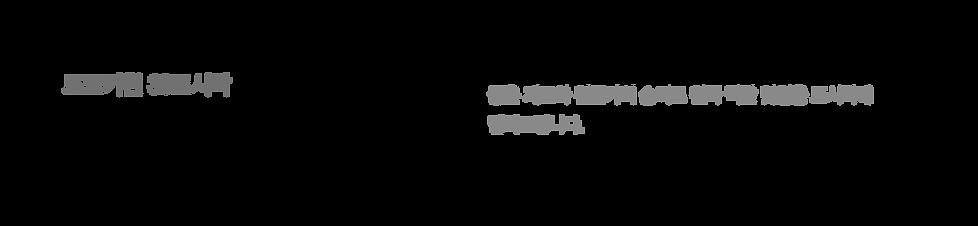 190221 39도시락 메뉴(전국백반맛집을담다)-01.png