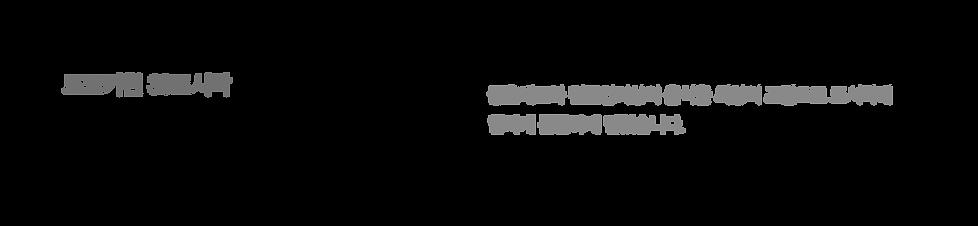 190221 39도시락 메뉴(정식으로인사드립니다)-01.png