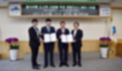 결식아동 도시락 지원 MOU (1).JPG