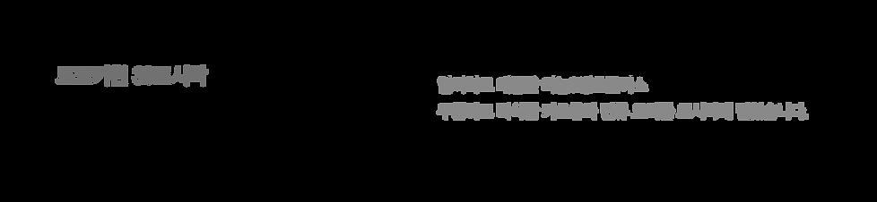 190221 39도시락 메뉴(도쿄가츠&누들)-01.png