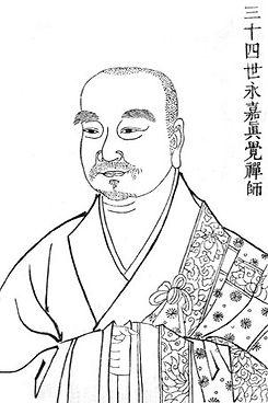 Yoka_Daishi_-_Yongjia-Xuanjue-665–713.