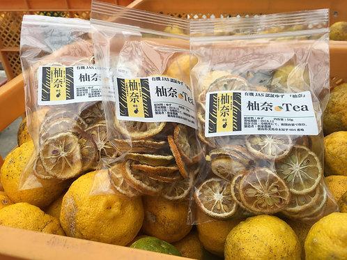 柚奈TEA 40g 乾燥スライス