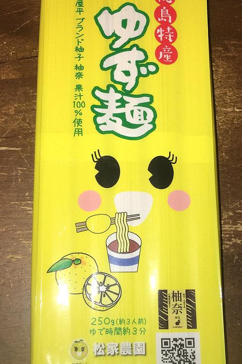 柚子そうめん ゆず麺