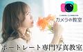 スクリーンショット 2021-03-31 13.34.09.png