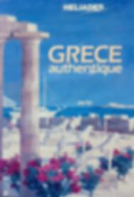 """""""la terrasse des lions"""" disposés ici pour la  protection symbolique de Delos, l'ile sacré d'Apollon"""