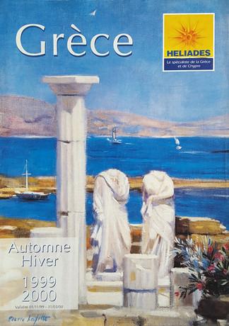 """""""Delos"""" la maison du Cléopatre. Brochure hiver edition 1999/2000 réalisée par Pierre Dominique Lafitte pour le tour opérateur Vacances Héliades."""
