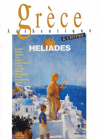 """""""Santorin"""" brochure de voyage réalisée en 1996 par Pierre Dominique Lafitte pour le tour opérateur Vacances Héliades."""