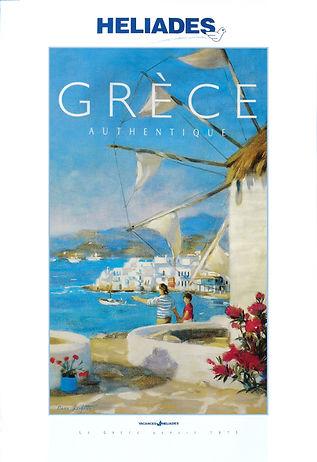 """"""" Les moulins de Mykonos""""  brochure été réalisée par Pierre Dominique Lafitte. Ce visuel a été utilisé pour la campagne nationale de publicité du tour opérateur Vacances Héliades en 1995."""