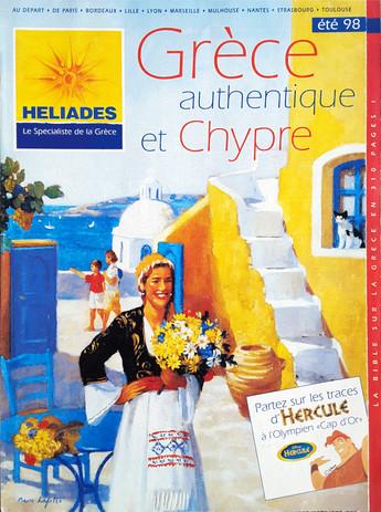 """"""" Santorin"""" brochure de voyage de Pierre Dominique Lafitte réalisée pour Vacance Héliades en 1998"""