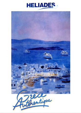 """""""Port de Mykonos"""" vue de nuit. Visuel réalisé par Pierre Dominique Lafitte pour la  brochure de voyage pour le tour opérateur Vacances Héliades"""