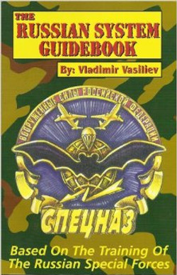 The Russian system guidebook.jpg