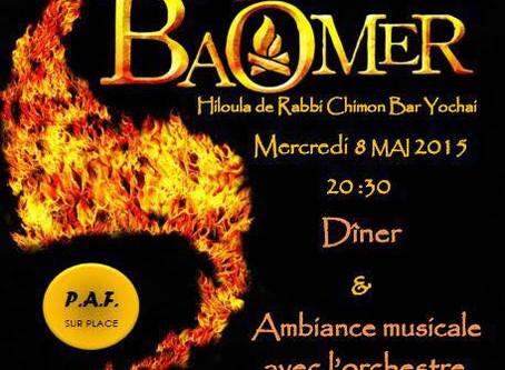 Lag Baomer 2015