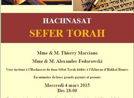 Hachnasat Sefer Torah 2015