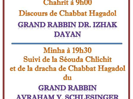 Chabbat Hagadol