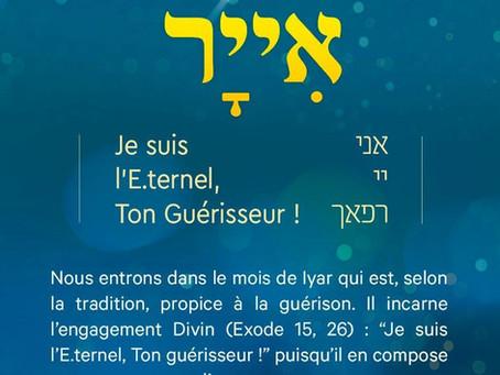 24/04/2020 - Rosh 'Hodesh IYAR 5780