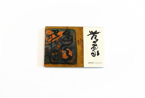 Lim Tze Peng: Abstract